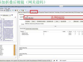 sdconnect-c4-retrofit-program-code-benz-w205-w222-offline-01
