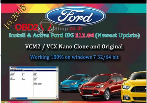 ford-ids-115-installation-3