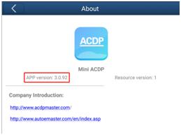 yanhua-acdp-authorization-03