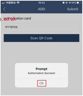 yanhua-acdp-authorization-11