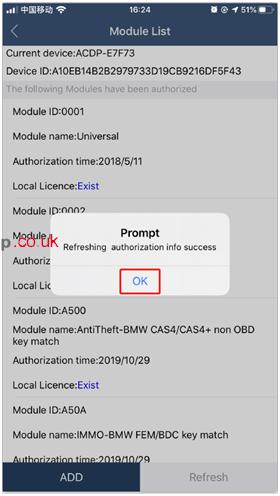 yanhua-acdp-authorization-12