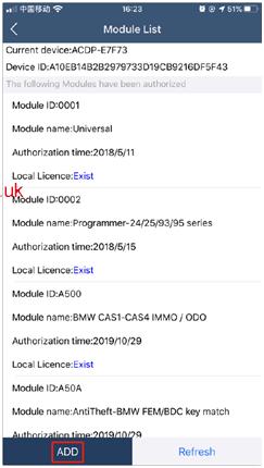 yanhua-acdp-authorization-14