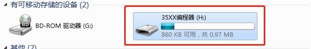 yh35xx-programmer -simulator-read-write-eeprom-35128wt-05