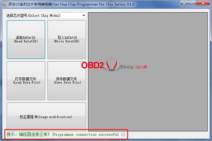yh35xx-programmer -simulator-read-write-eeprom-35128wt-07