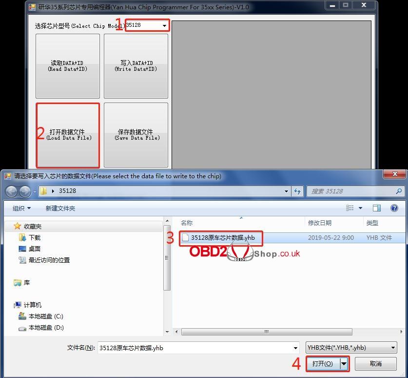 yh35xx-programmer -simulator-read-write-eeprom-35128wt-13