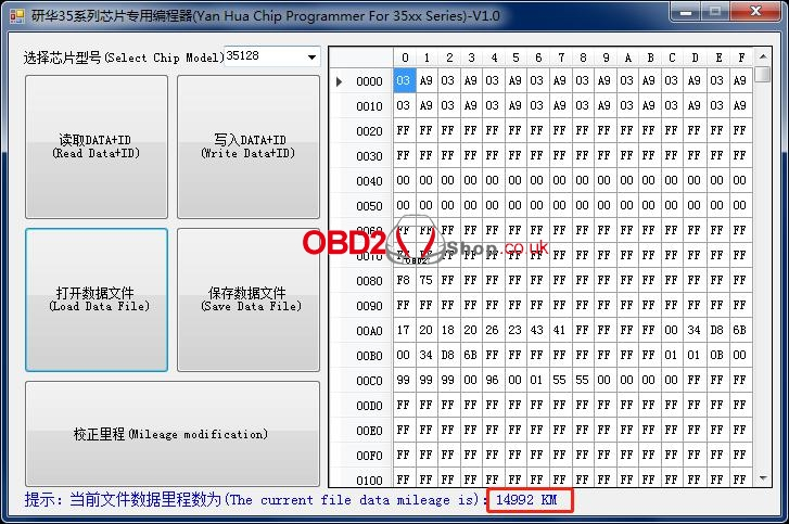 yh35xx-programmer -simulator-read-write-eeprom-35128wt-14