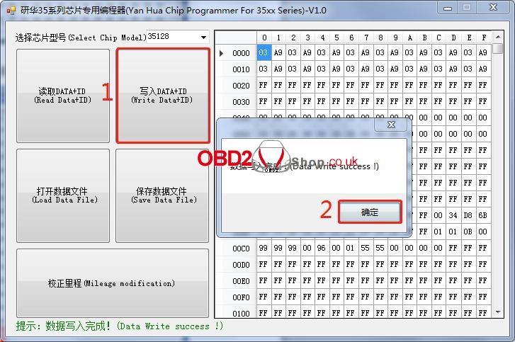 yh35xx-programmer -simulator-read-write-eeprom-35128wt-15