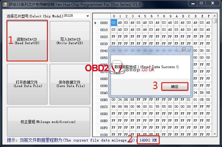 yh35xx-programmer -simulator-read-write-eeprom-35128wt-16