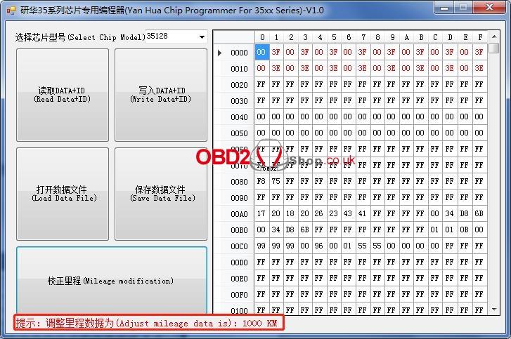yh35xx-programmer -simulator-read-write-eeprom-35128wt-18