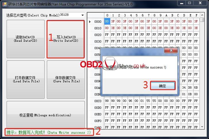 yh35xx-programmer -simulator-read-write-eeprom-35128wt-19