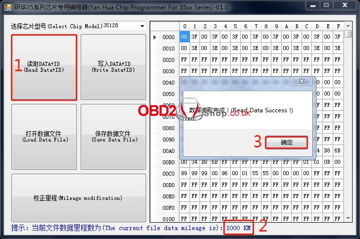 yh35xx-programmer -simulator-read-write-eeprom-35128wt-20