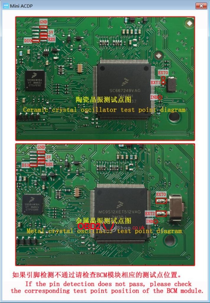 clone-porsche-bcm-using-yanhua-acdp-module-10-05