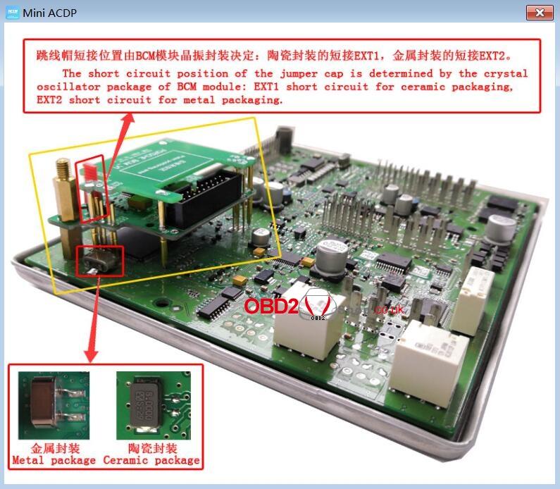 clone-porsche-bcm-using-yanhua-acdp-module-10-06