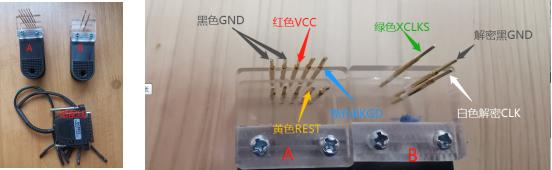 vvdi-pro-bmw-cas4-clip-adapter-user-instruction-02