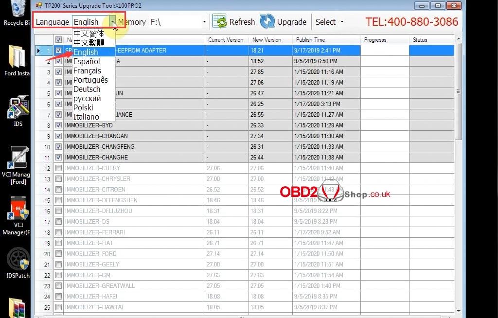 xtool-x100-pro2-update-07