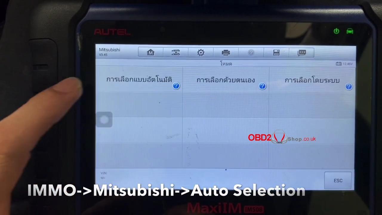 autel-im508-mitsubishi-pajero-sport-2019-add-smart-remote-08