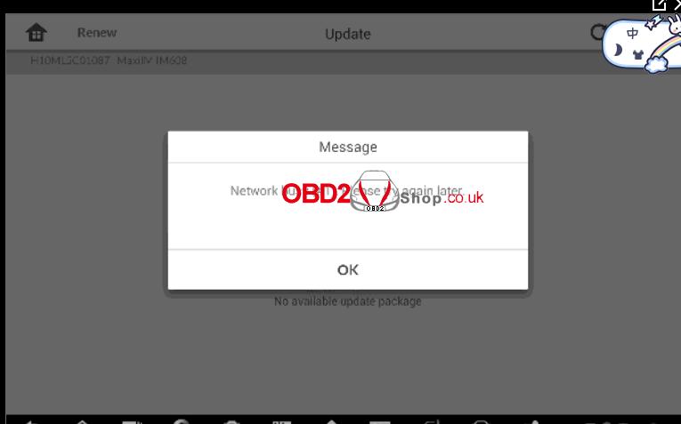autel-maxiim-im68-update-error-solution-01