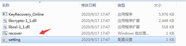 svci-2018-error-2