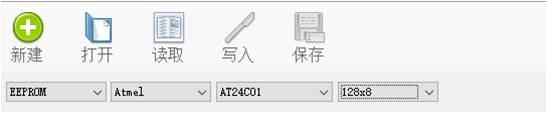 xtool-kc501-read-write-eeprom-chip-06