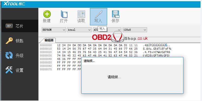 xtool-kc501-read-write-eeprom-chip-09