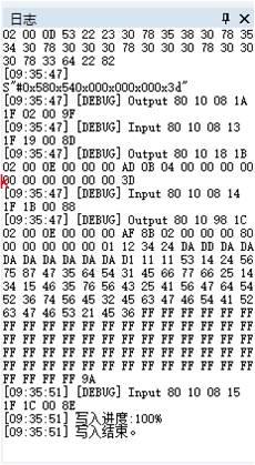 xtool-kc501-read-write-eeprom-chip-11