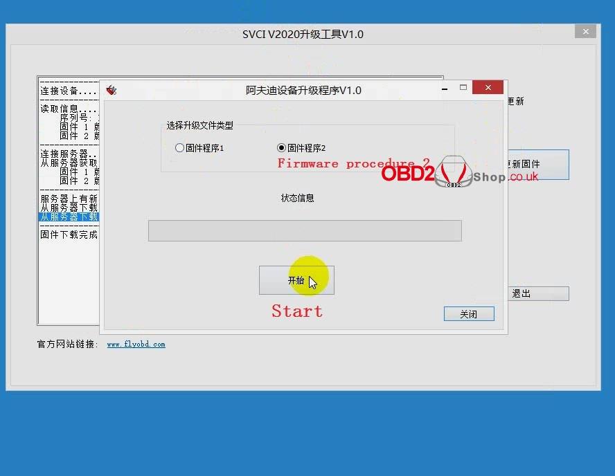 update-svci-2020-abrite-commander-firmware (5)
