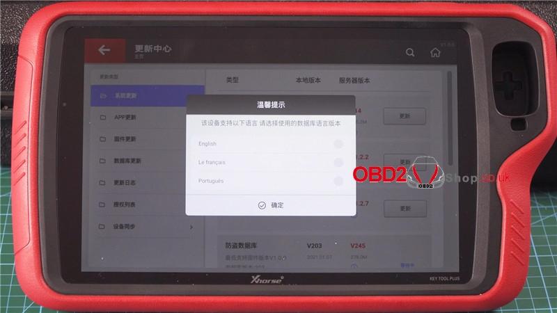 xhorse-vvdi-key-tool-plus-pad-register-upgrade (10)