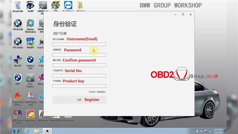 update-godiag-v600-bm-bmw-diagnostic-tool-license (4)