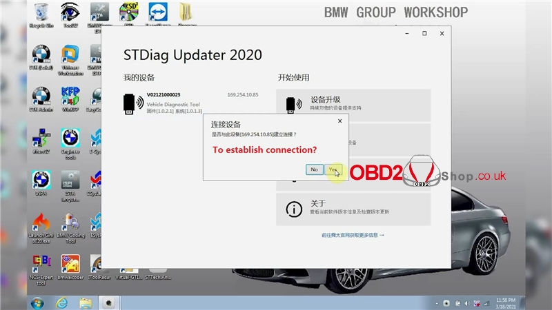 update-godiag-v600-bm-bmw-diagnostic-tool-license (6)