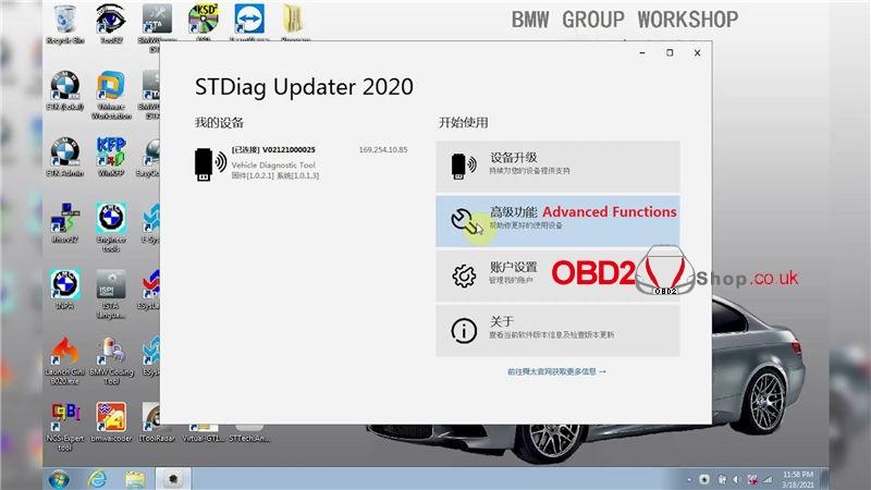 update-godiag-v600-bm-bmw-diagnostic-tool-license (7)