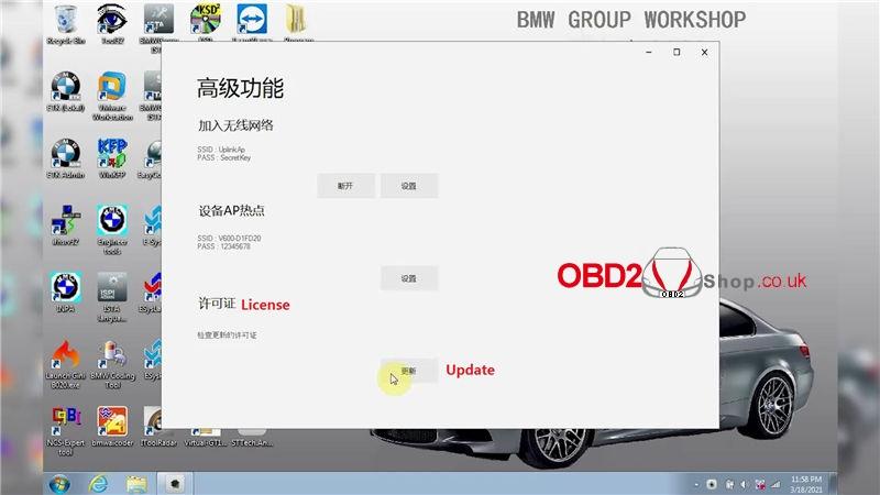 update-godiag-v600-bm-bmw-diagnostic-tool-license (8)