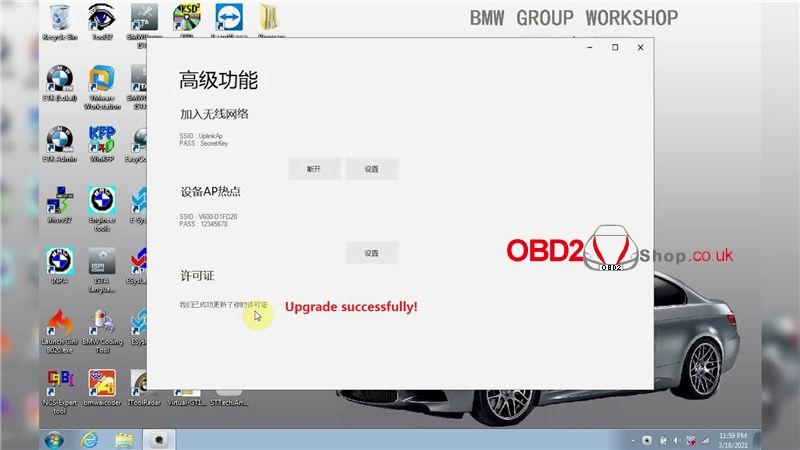 update-godiag-v600-bm-bmw-diagnostic-tool-license (9)