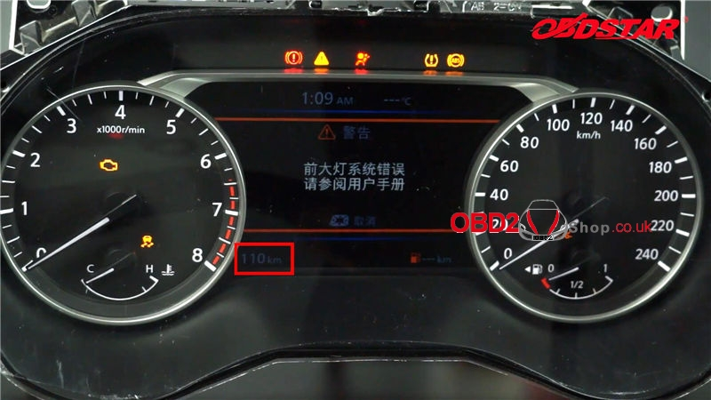 2019-nissan-teana-mileage-calibration-via-obdstar-x300-dp-plus (10)