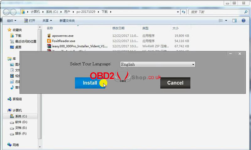 how-to-install-update-vident-diagnostic-tool-(3)