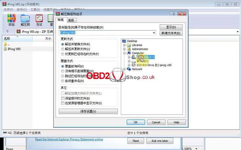 install-use-iprog-pcf79xx-sd-card-adapter-v85-iprog-download-(1)
