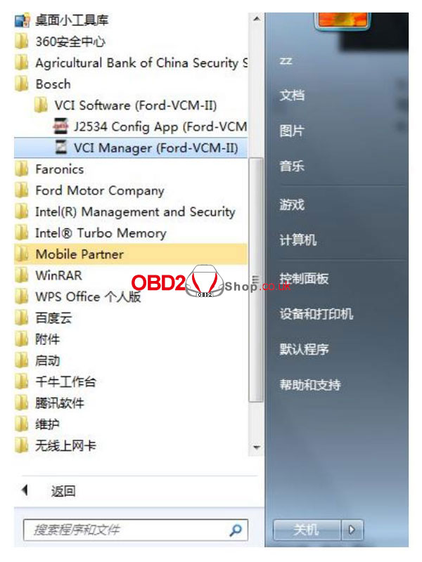 recover-vcm2-diagnostic-tool-factory-settings-(4)