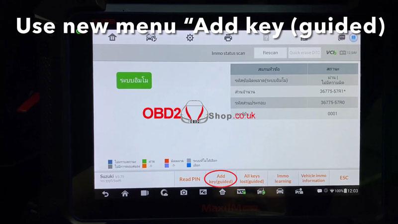 autel-im608-adds-suzuki-swift-duojet-2020-remote-key-success-(4)
